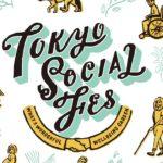 暗闇体験やVR認知症体験やアートなど!福祉体験イベント「TOKYO SOCIAL FES 2017」