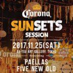音楽とサンセットを楽しむ「CORONA SUNSETS SESSION」東京・福岡で開催