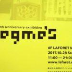 「magma's -magma 10th Anniversary exhibition-」へ