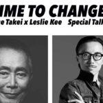 ハリウッド俳優ジョージ・タケイと写真家レスリー・キーがスペシャルトークショー
