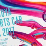 スポーツカーカルチャーを体感できるイベント「SHIBUYA SPORTS CAR FES 2017」へ