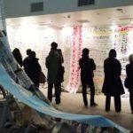会田誠「GROUND NO PLAN」展へ