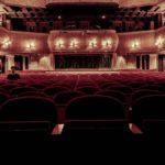 映画「今夜、ロマンス劇場で」の試写を見て
