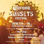 CORONA SUNSETS FESTIVAL 2018 第一弾アーティスト発表