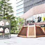 渋谷のど真ん中でアウトドアオフィス「CAMPING OFFICE」