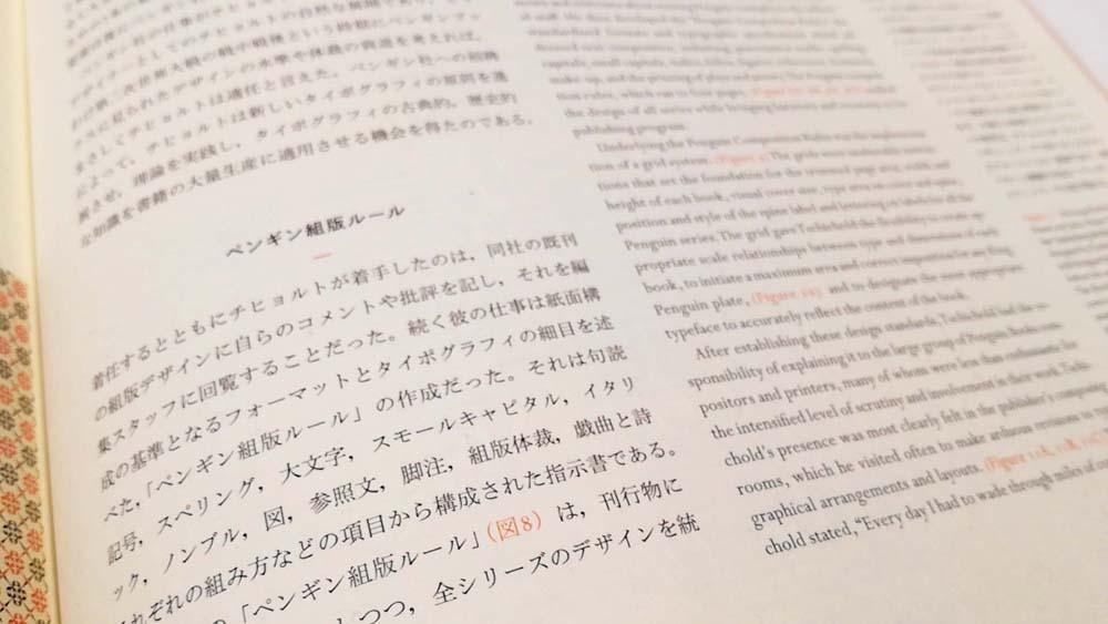 toomilog-kumihanzokei_shiraiyoshihisa_014