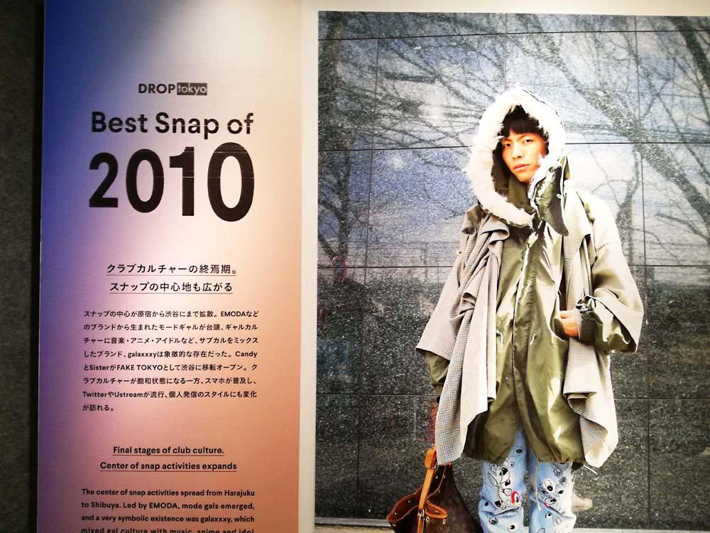 toomilog-TOKYO_STREET_FASHION_ARCHIVES_2007-2017_Droptokyo_027