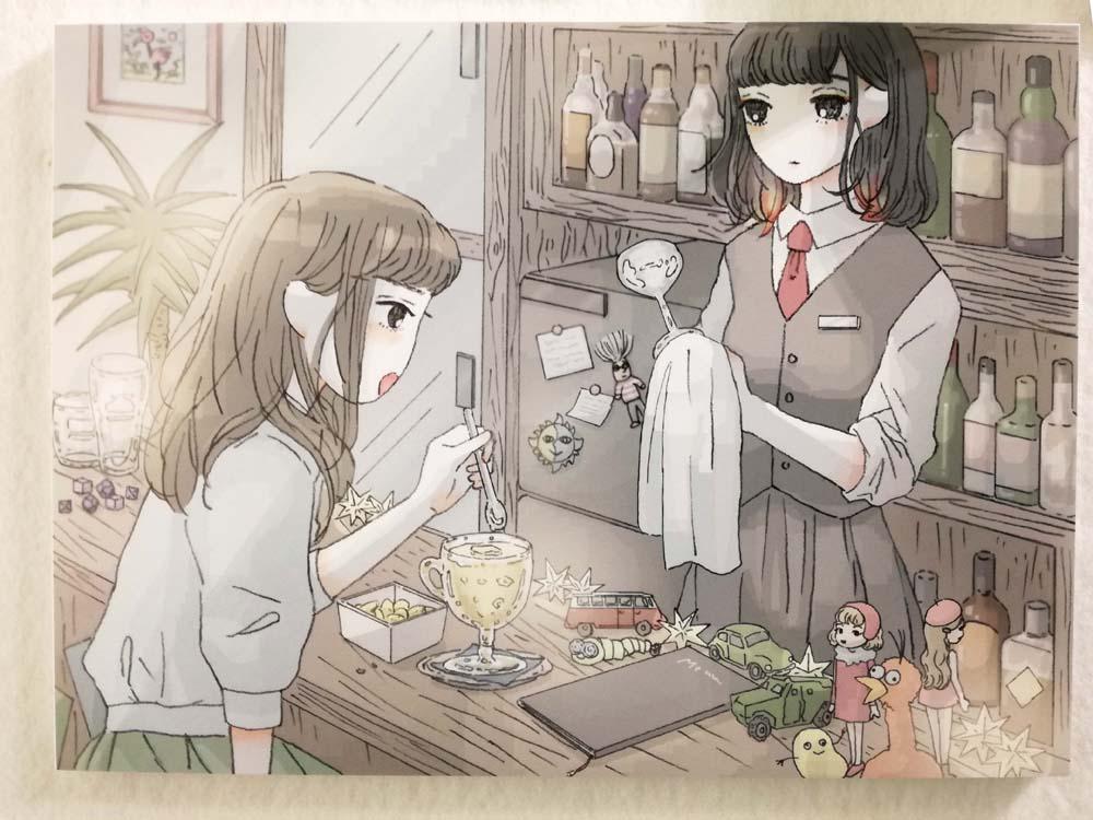 toomilog-demoiiyo_tomoko-oshima_008