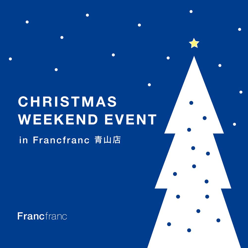 toomilog-CHRISTMAS_WEEKEND_EVENT_Francfranc_2017_001