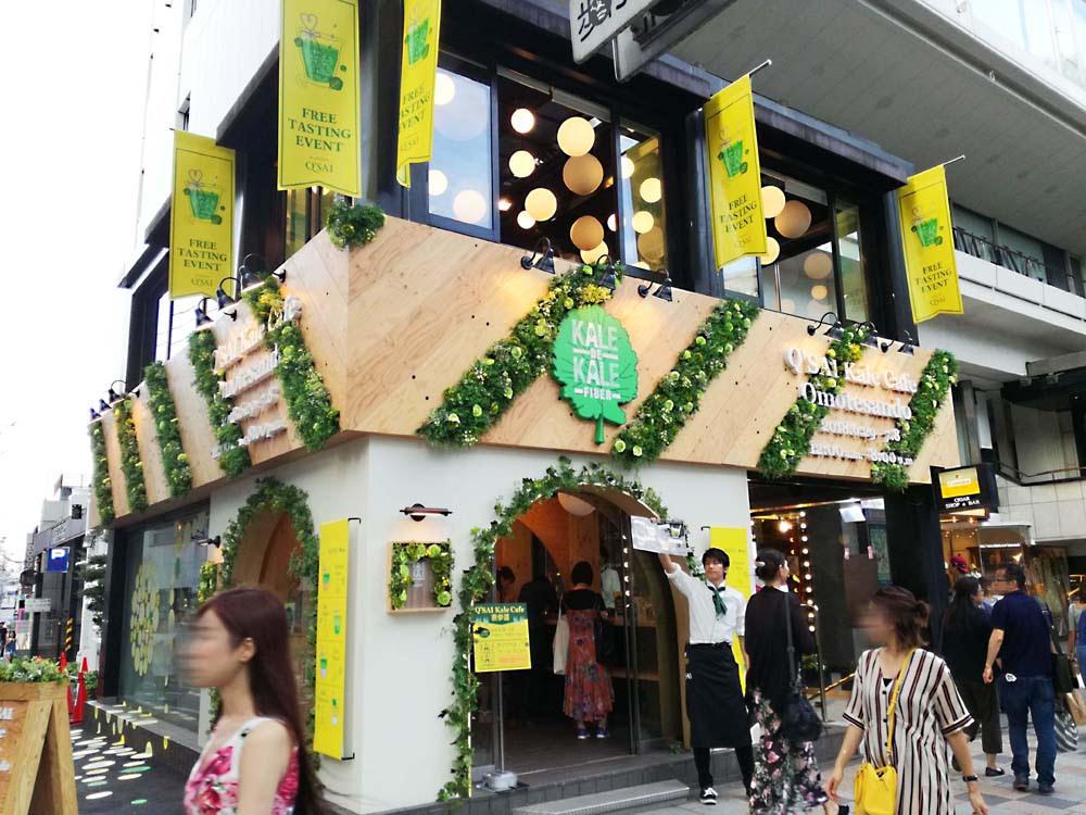 toomilog-QSAI_Kale_Cafe_omotesandou_2018_004