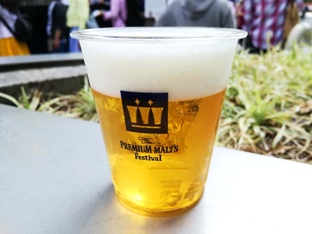 toomilog-The_PREMIUM_MALTS_Festival2017_002