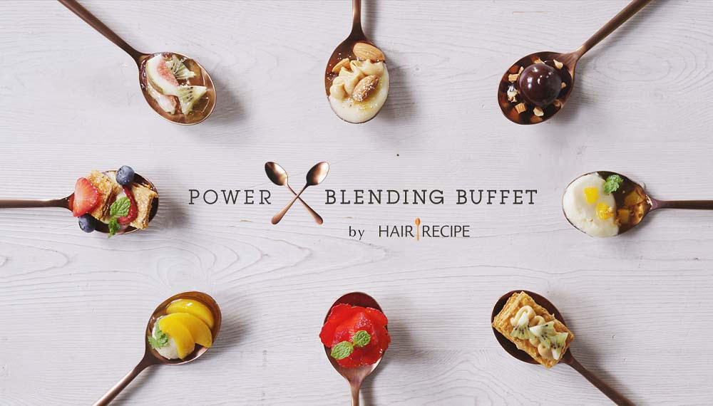 toomilog-POWER_BLENDING_BUFFET_HAIRRECIPE_001