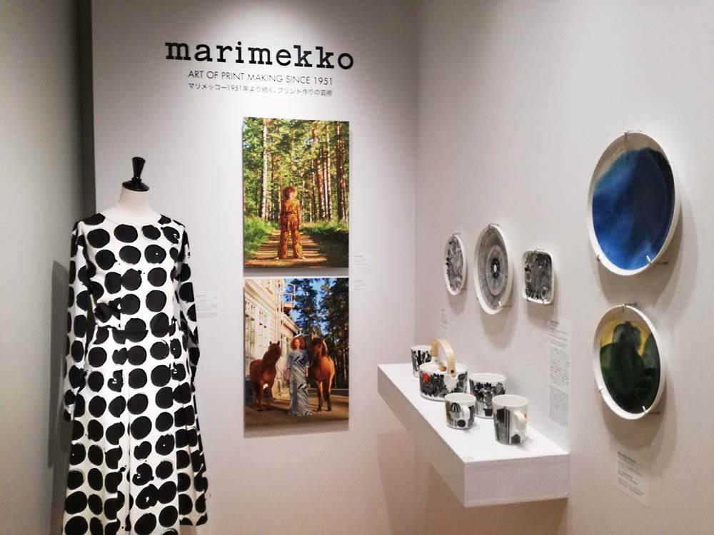 toomilog-Marimekko_ggg_2017_045