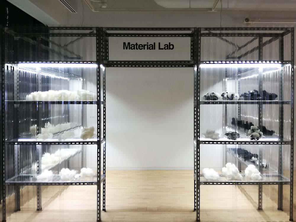 toomilog-Grace_Tan_Materials_Methods_047