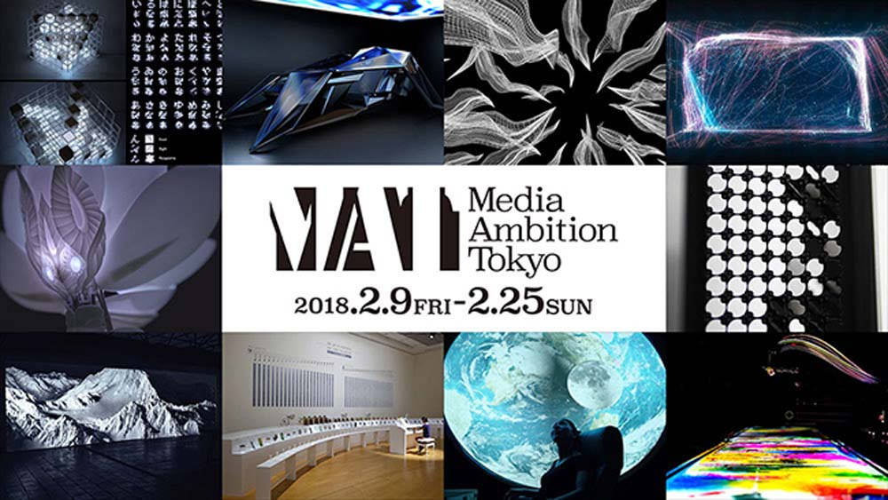toomilog-MEDIA_AMBITION_TOKYO_2018_001