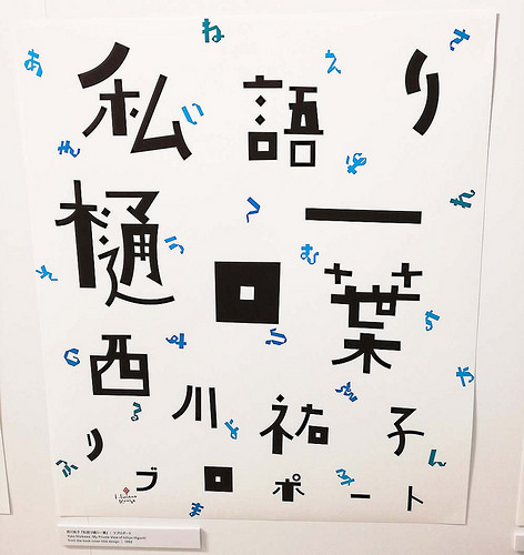 toomilog-hiranokougatosyoubunsha_017