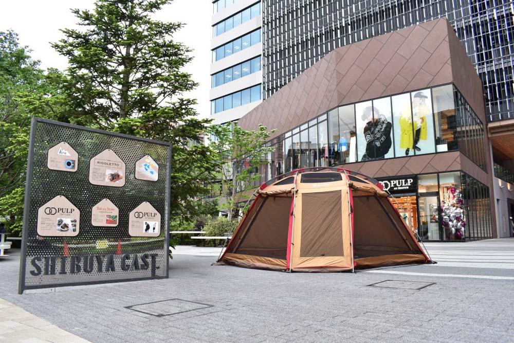 toomilog-campingoffice_shibuya_001