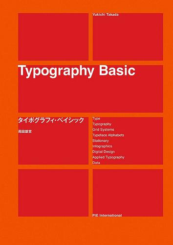 toomilog-TypographyBasic_001
