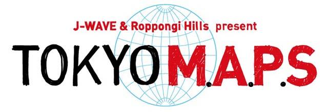 toomilog-J-WAVE_RoppongiHills_TOKYO_MAPS_2018_001