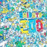 渋谷の街にピクセルアートが!