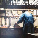 廣瀬染工場の展覧会「亜空間として形成する伊勢型紙・江戸小紋の世界」へ