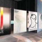 平和を願う「ヒロシマ・アピールズ展」へ