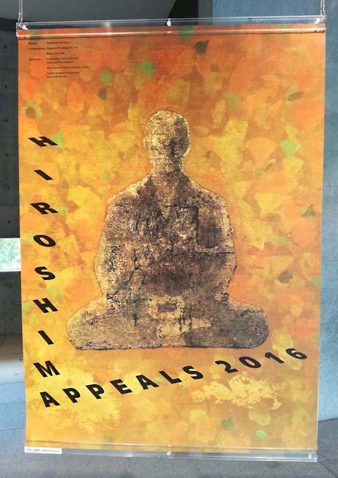 上條喬久「祈りの風景」