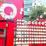 "CHANELの""赤""と日本文化が融合したイベント「CHANEL MATSURI」へ"
