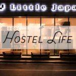 月1万5千円〜全国のホステルに泊まり放題できるサービス「Hostel Life」