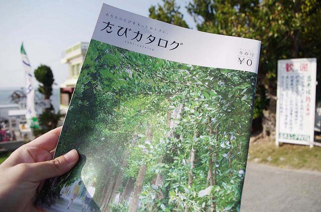 toomilog-fukuginamiki-IMGP8626