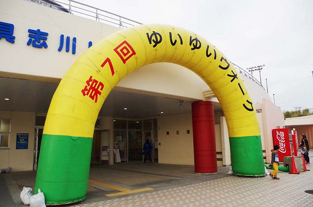 toomilog-yuiyuiwalk201503081501