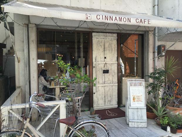 toomilog-sinamoncafe013