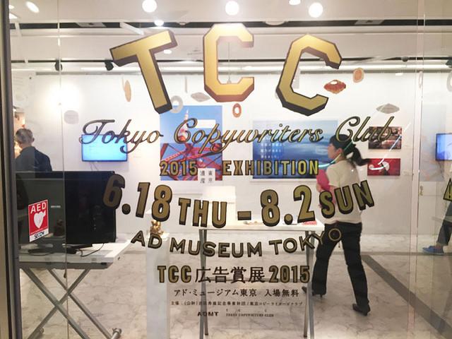 toomilog-tccad2015018