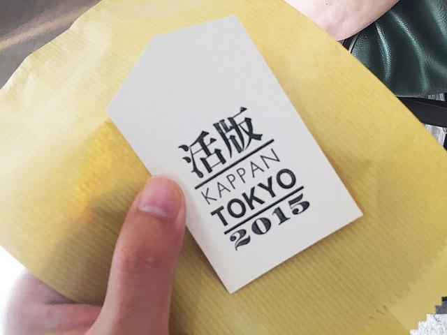 toomilog-letterpres_tokyo2015007