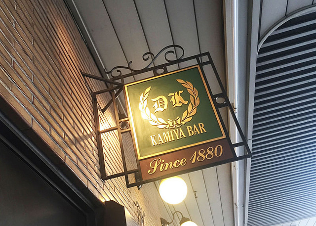 toomilog-kamiyabar002