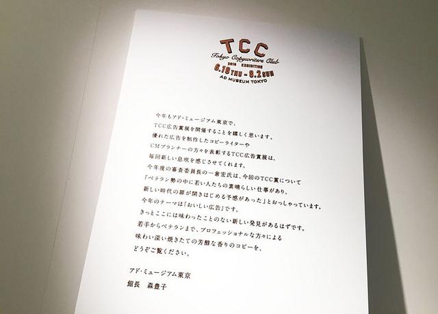 toomilog-tccad2015004
