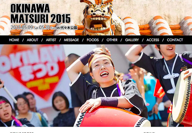 OKINAWAまつり2015 STREET MUSIC FES. in 代々木公園
