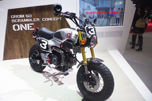 toomilog-ttokyo-motorshow2015109
