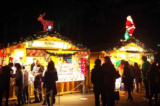 toomilog-Christmasmarket2015009