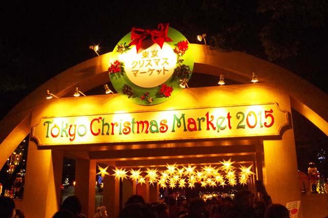 toomilog-Christmasmarket2015001