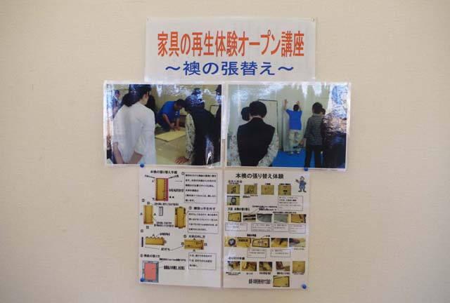 toomilog-itabashi_RecyclePlaza006