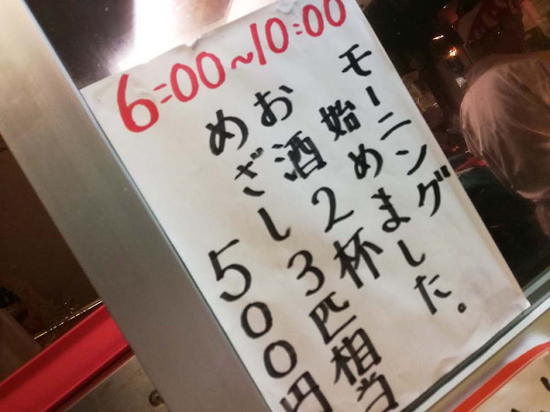 toomilog-adachiya_naha_006