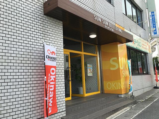 toomilog-Okinawa_BnB_Reception001