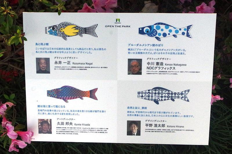 toomilog-tokyo-midtown_koinobori05071627