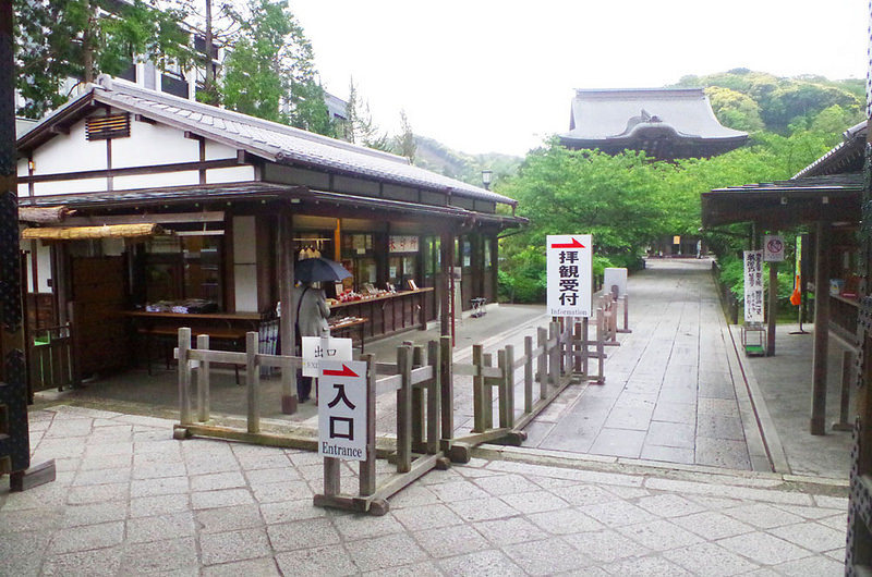 toomilog-kenchouji007