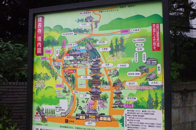 toomilog-kenchouji003