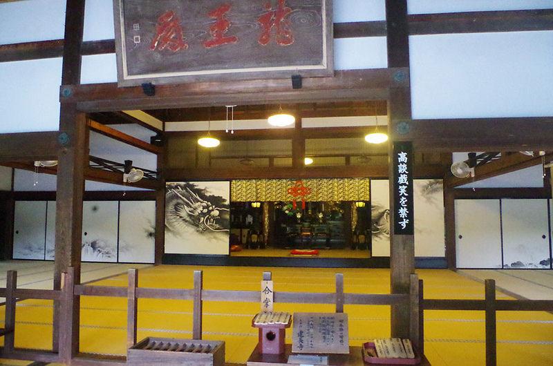 toomilog-kenchouji036