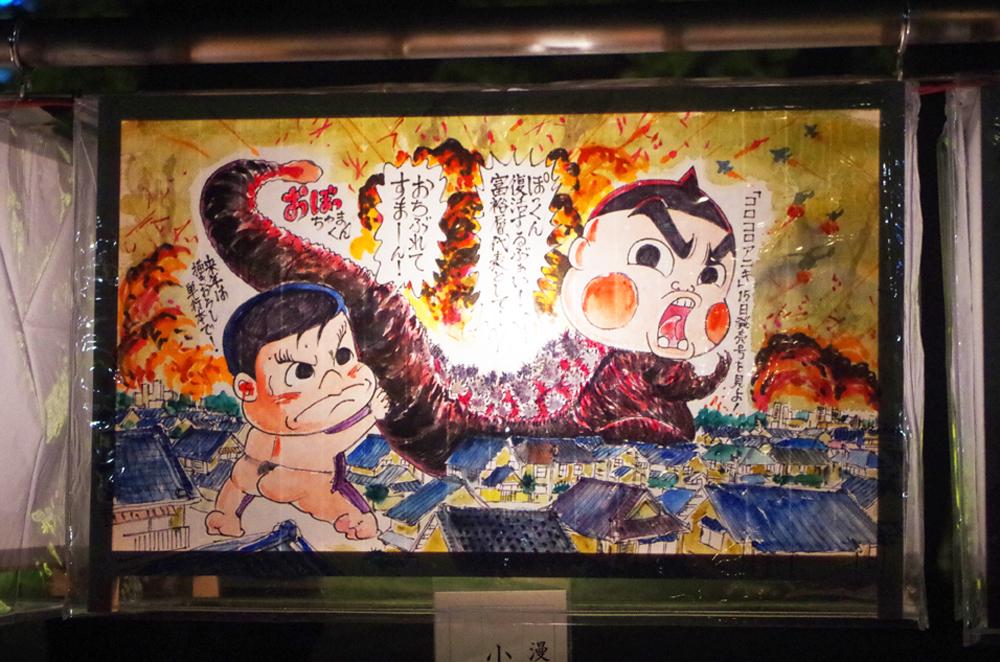 toomilog-yasukuni_mitamamaturi_2015_010