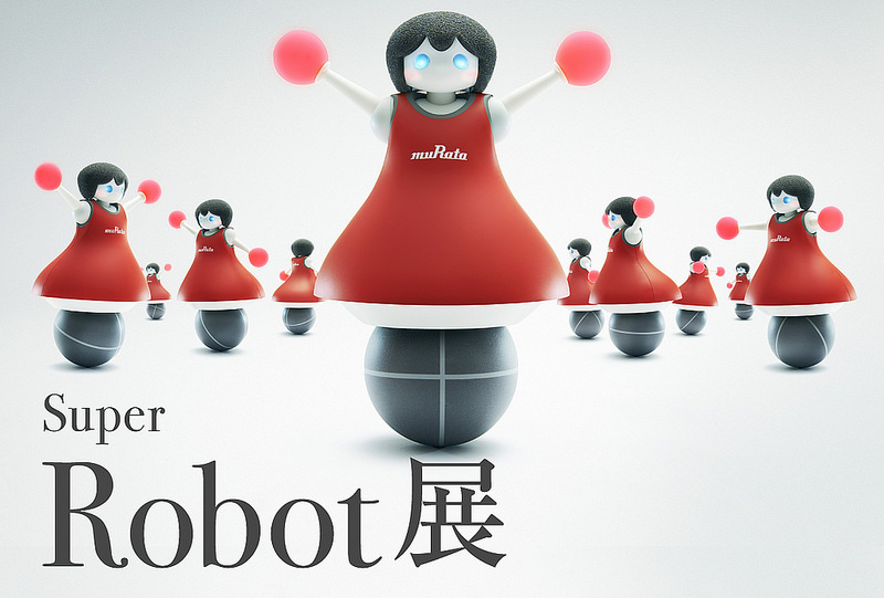 toomilog-TOKYODESIGNWEEK2016_004