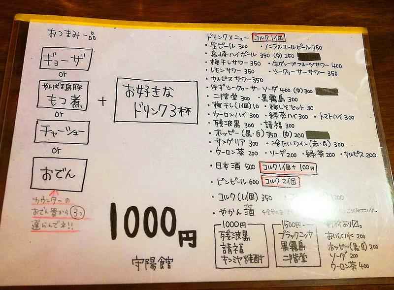 toomilog-syouyoukan_naha_001